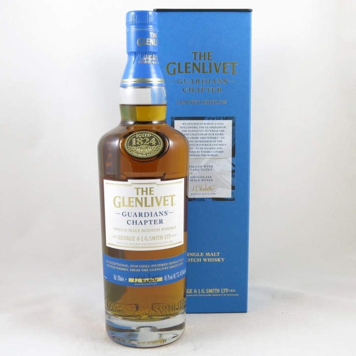 Glenlivet Guardians Chapter 2.jpg